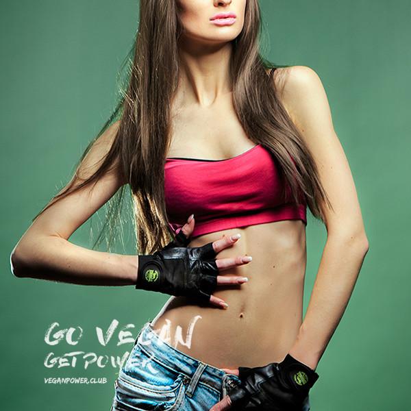 File000732693_veganpowerclub_zhernosek_ffmstudiocom_1